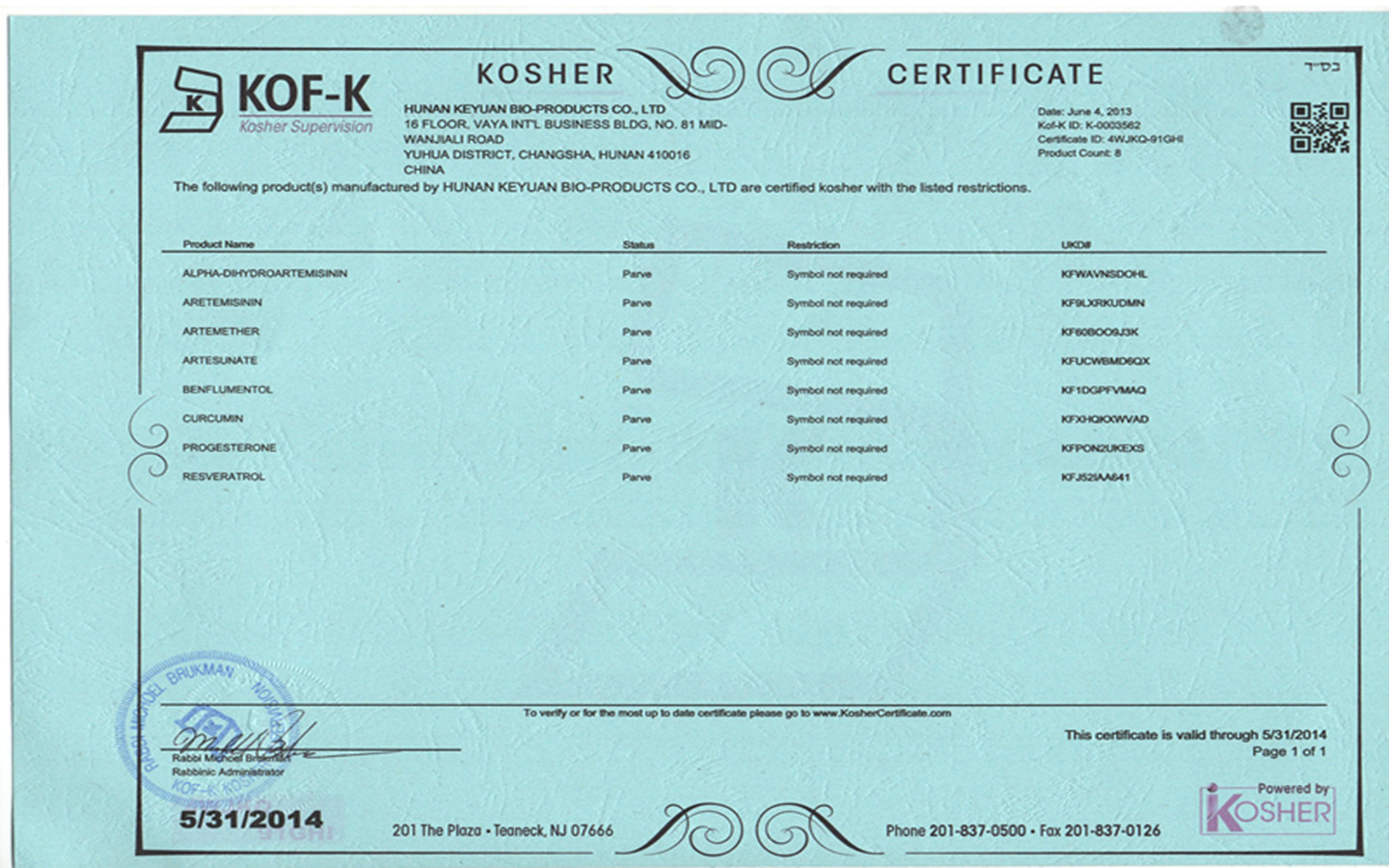 kosher-certification.jpg